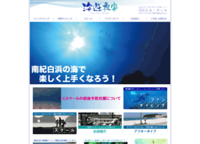 el-mar.net
