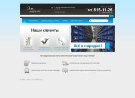 el-market.com
