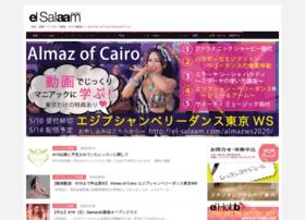 el-salaam.com