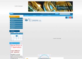 el-sammak.com