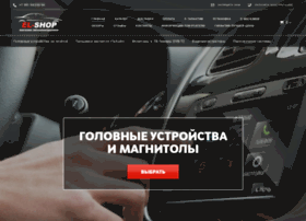 el-shop.ru