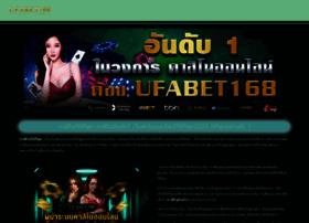 el-vividor.com