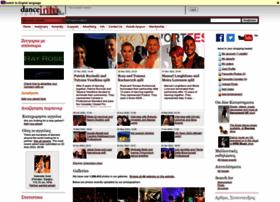 el.dancesportinfo.net