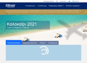 el.ellinair.com