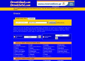 el.greekhotel.com