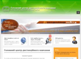 el.puet.edu.ua