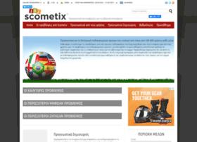 el.scometix.com