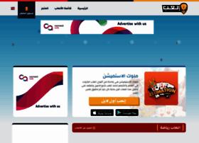 el3ab.com