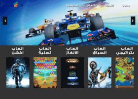 el3abha.com