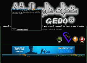 el3afaret.mazikaraby.com