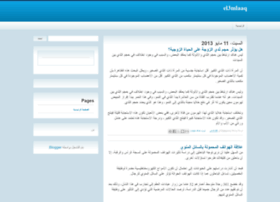 el3mlaaq.blogspot.com