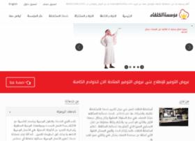 el5olfaa.com