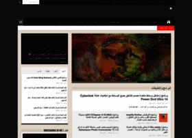 el7arafesh.byethost31.com