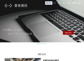 elaiis.com