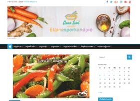 elainesporkandpie.com