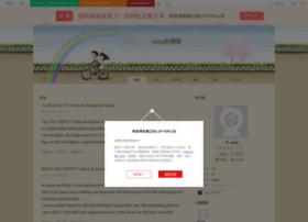 elainwang810.blog.163.com