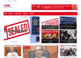 elakolla.com