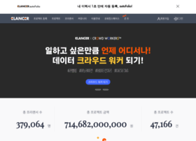 elancer.co.kr