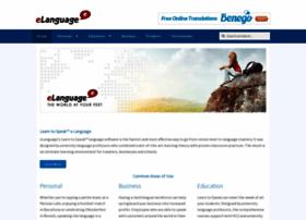 elanguage.com