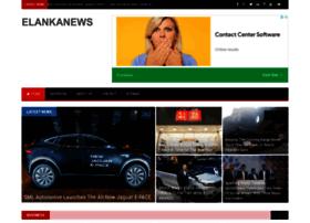 elankanews.com