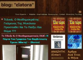 elatora.wordpress.com