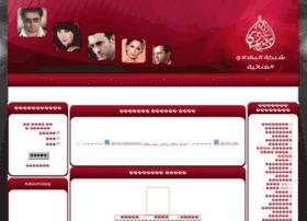 elbaghdadi.com