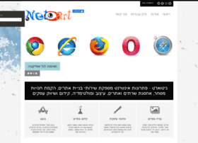 elborj.net