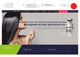 elbote.ru