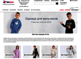 elbravo.ru