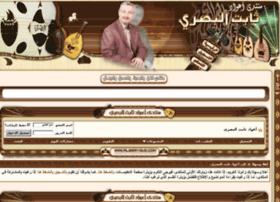 elbsryoud.com