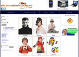 elcementerio.com.ve