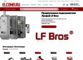 elcoma.ru