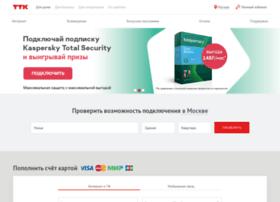 elcomnet.ru
