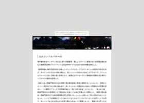 elcondorpasa.obihimo.com