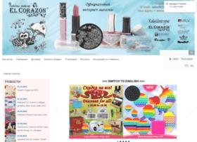 elcorazon-shop.com