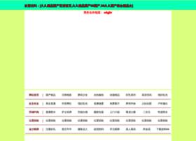elcupondedescuento.com