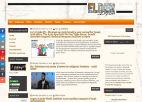 elderofziyon.blogspot.co.uk