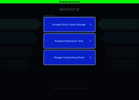 eldico.appcloud.gr
