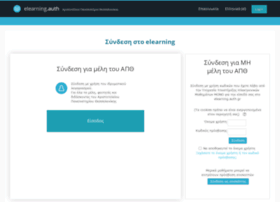 elearning.auth.gr