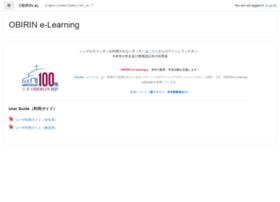 elearning.obirin.ac.jp