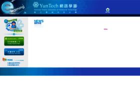 elearning.yuntech.edu.tw