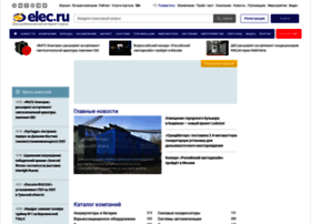 elec.ru