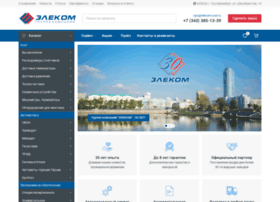 elecom-ural.ru