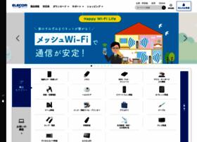 elecom.co.jp