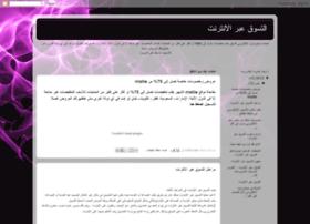 elecshoping.blogspot.com