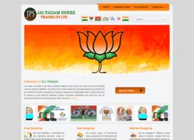 electionbhandar.com