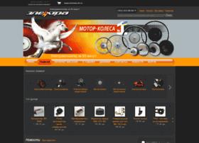 electra.com.ua
