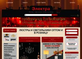 electra.ru