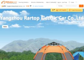 electric-car.com.cn