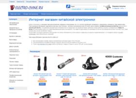 electro-chine.ru